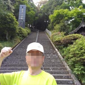 熊本の日本一長い石段に登る