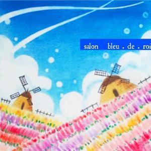パステルアート『風車とチューリップ畑』
