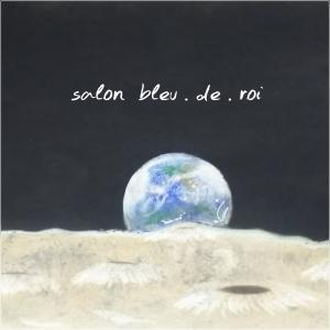 パステル宇宙アート『月面から見た地球』
