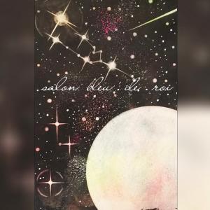 パステル宇宙アート『Taurus』