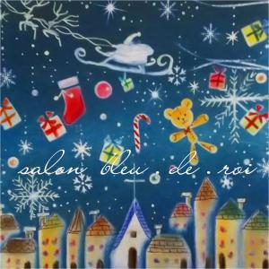パステルアート『Merry xmas~gift for you~』