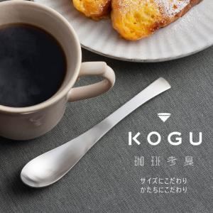 KOGU 珈琲考具 マグカップスプーン 5本組