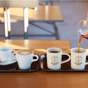 【猿田彦珈琲】エチオピアカップオブエクセレンス2020で1位受賞コーヒー豆を販売!