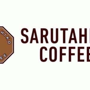 猿田彦珈琲の人気コーヒーをランキング形式でご紹介!