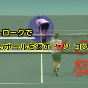 テニス中級者が速いボールに振り遅れない「速い球の返し方」4つのコツ