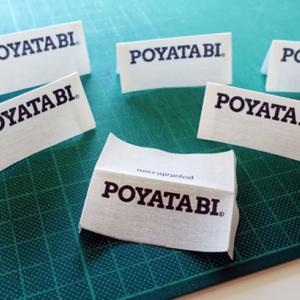 【ハンドメイド】印刷できる布地で自作のタグを作る!