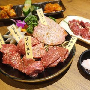 【ランチメモ】焼肉 くろべこ