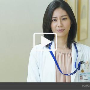 「アライブ がん専門医のカルテ」第1話のフル動画を無料視聴する方法