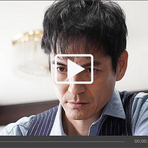 絶対零度~未然犯罪潜入捜査~1話のフル動画を無料視聴する方法