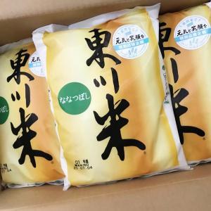 北海道東川町ふるさと納税返礼品・今日の結果