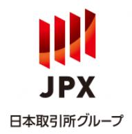 日本取引所グループ(8697)の収益構造、配当・株主優待について
