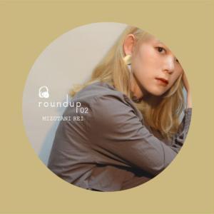 500円!?新曲&リテイク2曲入り水谷怜さんの2nd EP『roundup02』に大満足!