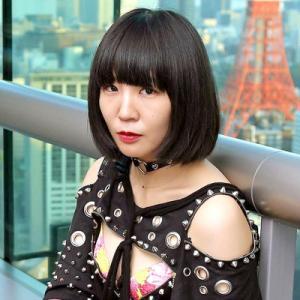 大森靖子&時雨Dr. 結婚を公表