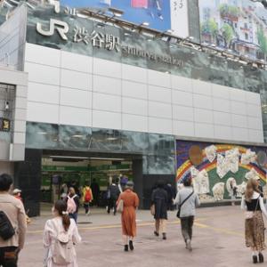 消えた広告 渋谷駅も真っ白に