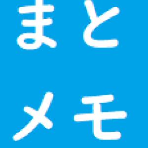 都「ステップ2」6月1日に移行
