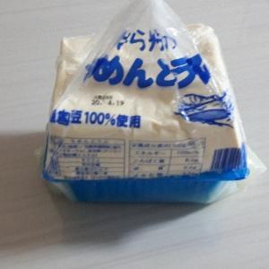 【若林区薬師堂付近】話題のはらからのもめんどうふが仙台で買える!