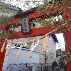 【仙台市若林区】七郷神社のどんと祭。駐車場は?お焚き上げは?