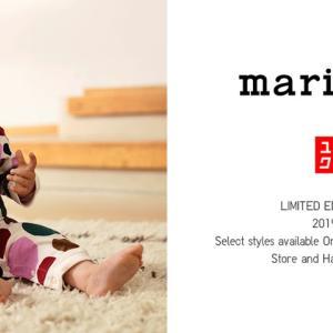 日本未発売のマリメッコ×ユニクロ 子供服の購入品