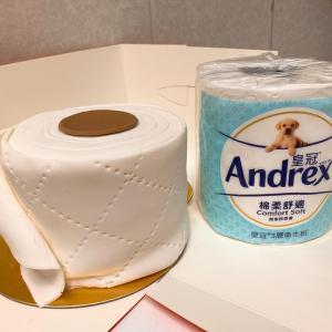 ママ友から送られてきた衝撃的なケーキ