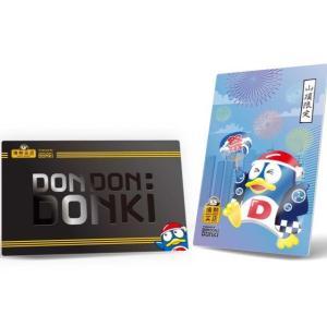 ドンキが屋台型店舗を香港屈指の観光名所に出店間近/ドンキ柄オクトパスカードも〜!