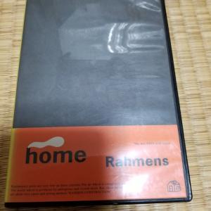演劇DVDレビュー #31 ラーメンズ「home」