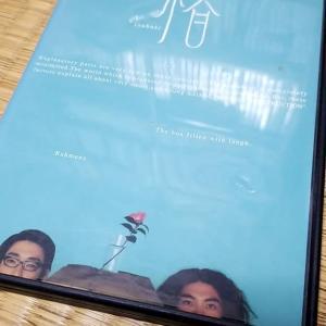 観劇DVD#41 ラーメンズ「椿」