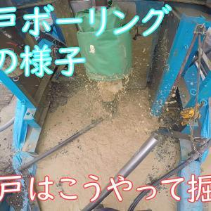 ボーリング井戸掘削の様子をまとめた動画