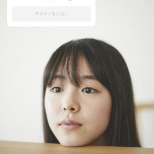 東出昌大(3児の父)、未成年の清純派女優と不倫。杏とは別居中