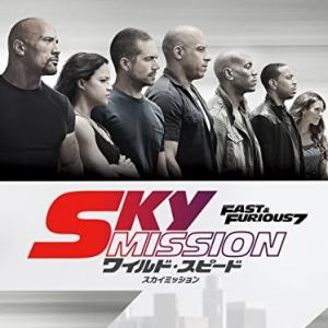 【カーアクション】ワイルド・スピード SKY MISSION(2015)あらすじと感想【シリーズ7作目】