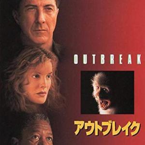 【新型ウイルスの恐怖】アウトブレイク(1995)あらすじと感想【ネタバレ有り】