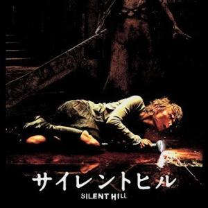 【ホラーゲーム原作】サイレントヒル(2006)あらすじと感想【ネタバレ有り】