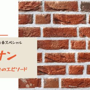 【名探偵コナン】関西が舞台のスペシャルエピソードが2020年1月から4週連続放送!