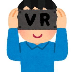 緊急事態宣言再発令されて暇なので、VRヘッドセット「Oculus Quest2」買って遊んでみた
