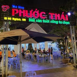 PHUOC THAI ダナンで発見!! リーズナブルだけど絶品!! 本当は教えたくないレストラン!!