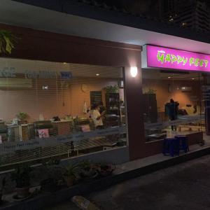 HAPPY FEET バンコクのスクンビットソイ7で発見!! まさに隠れ家タイマッサージ店!!