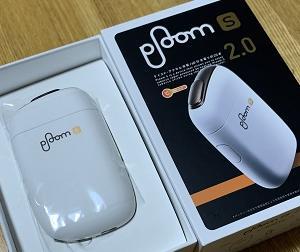 Ploom S 2.0(プルーム・エス2.0) レビュー~レギュラー派も満足する最良ガジェット登場~