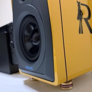 鏡音スピーカー「VL-S3BT RINLEN」をお迎え!
