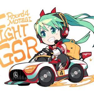【SUPER GT2020】Round4 ツインリンクもてぎ結果