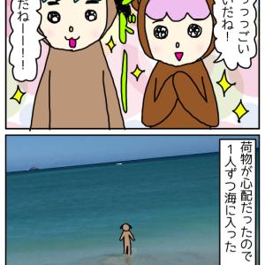 新婚旅行〜ハワイ〜⑲カイルアビーチきれい!
