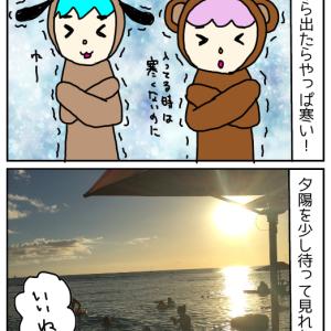 新婚旅行〜ハワイ〜㉑インフィニティプール