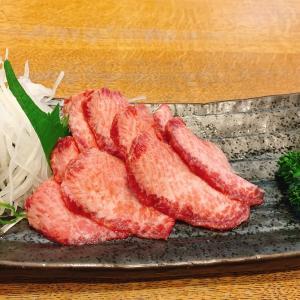 リーズナブルでタン刺しが食べれる「牛タンおやま」