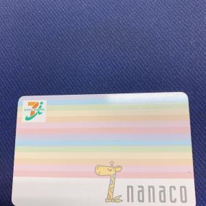 最近整理されたクレジットカードたち4人衆