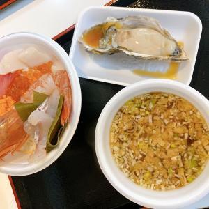 青森魚菜センターでのっけ丼をキメて来た(青森市)