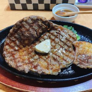 魘夢が夢を見せてきたので、結芽(ゆめ)牛のステーキを食べてきた(青森県八戸市)