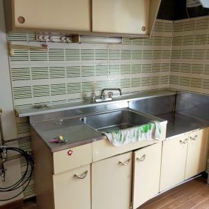 アパート空室のキッチン水漏れ箇所が判明しました