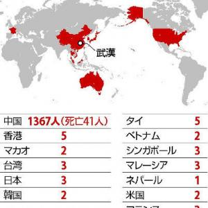 習近平、武漢だけでなく「中国全土」を封鎖すると発表★2