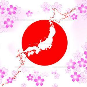 日本さん、死者数ランキングで34位まで下落。なかなか死なない。