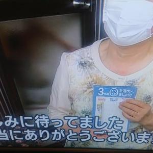 立憲・本多議員がアベノマスクに感謝した一般女性をやらせだと中傷 批判殺到し炎上中
