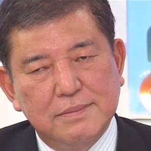 【ポスト鳩山】朝日「安倍内閣ではコロナ危機を収束できない!『石破内閣』しかない!」