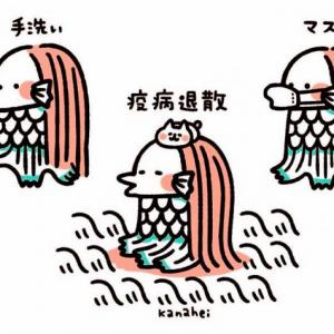 【救世主】 日本のコロナ死亡率の低さ、安倍総理による入国制限の遅れが原因だった